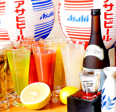 魚鮮水産 須賀川店の特集写真