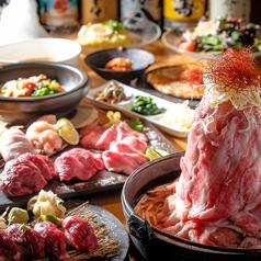 炭火焼肉 神戸牛 にくなべ屋 びいどろ 西宮北口店の写真