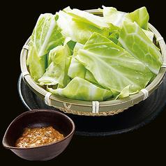おつまみキャベツ/白菜キムチ/黒枝豆/冷やしトマト/冷奴