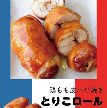 香港飲茶 臥龍 長津田店のおすすめ料理1