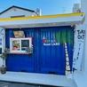 沖縄カフェ 沖パムサンドLABOのおすすめポイント2