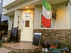 イタリア料理 トラットリア ぽるとふぃーのの雰囲気1