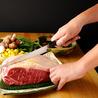 完全個室 くずし肉割烹 座頭牛 zato-ushi 栄錦本店のおすすめポイント2