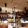 ANIMAL cafe and Bar mofuttoのおすすめポイント3
