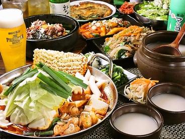 東京 チゲ屋のおすすめ料理1