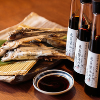 【こだわりの醤油】で刺身を味わえる!新橋の居酒屋