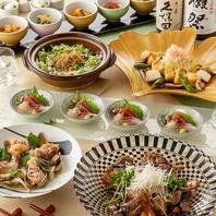 【浜松町×宴会】お得な飲み放題付きコースをご用意!