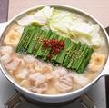 料理メニュー写真松阪牛もつ鍋