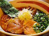 麺処 まるは BEYOND ビヨンド 北海道のグルメ