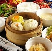 名家 華中華 ハービスPLAZA ENTのおすすめ料理2