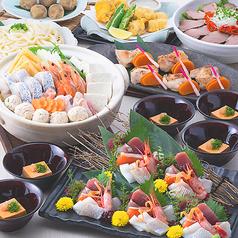 千の庭 鮮魚と地鶏 港南台店の写真