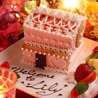 リリィのお家ケーキ付きのサプライズプランがあります☆