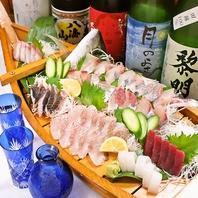 県産地魚を仕入れ、旬の鮮魚の種類も豊富☆