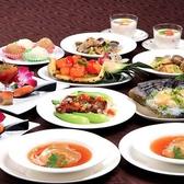 香港海鮮料理 椰林 ヤーリンのおすすめ料理3