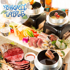 ハワイ テーブル Hawaii Table 新宿東口店