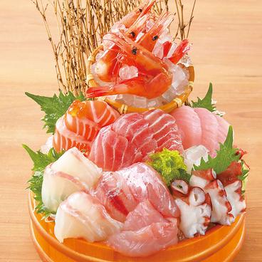 目利きの銀次 津島ロイヤルホームセンター店のおすすめ料理1