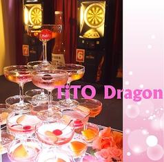Darts Cafe TiTO Dragon ティト ドラゴンの特集写真