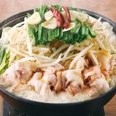 魚民 大橋東口駅前店のおすすめ料理2