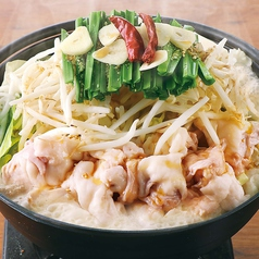 魚民 津東口駅前店のおすすめ料理1