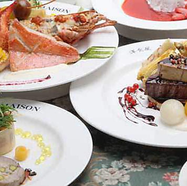 洋食 マ メゾン 星ヶ丘 本店のおすすめ料理1