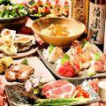 魚吉 新宿店のおすすめ料理1
