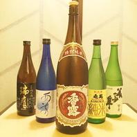 【熊本県産の日本酒】