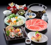 人形町今半 東京ガーデンテラス紀尾井町店のおすすめ料理3