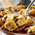 料理メニュー写真<一番人気>【辛口】明氏の本格四川麻婆豆腐