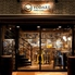日本酒キッチンYODARE 湯島 御徒町店のロゴ