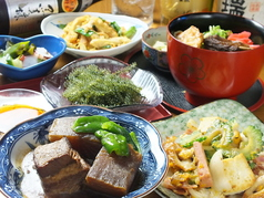 沖縄家庭料理 あさと