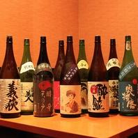 美味しい日本酒各種ラインナップ!