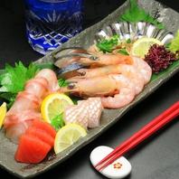 朝採れ鮮魚で刺身盛り合わせ
