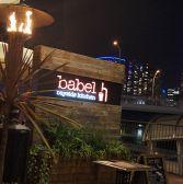バベルベイサイドキッチン Babel Bayside Kitchenの詳細