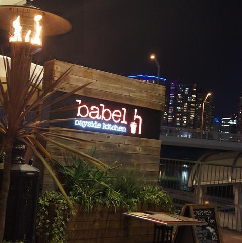 絶景の夜景とクラフトビール&ワイン 炭火のグリル料理