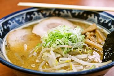 中華そば 中村屋のおすすめ料理1