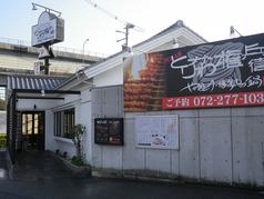 とりかわ権兵衛 泉北堺インター店