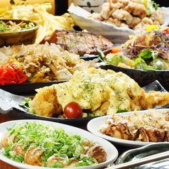 リッチマン RICH MAN 片町店のおすすめ料理1