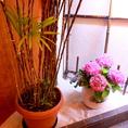 【インテリア】季節のお花や植物が多く店内に活けてあります。