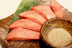 【タン】厚切タン(1日5食限定)