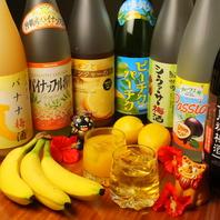 【単品飲み放題有】飲み放題は泡盛10種生ビールOK1380円
