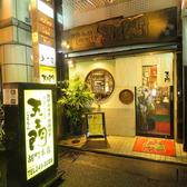 五エ門 胡町本店の雰囲気3