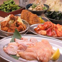 鶏焼き酒場 びーびー 天神大名店特集写真1