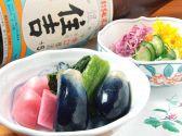 樽平 神田のおすすめ料理2