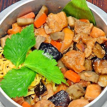 かま炊きめしや こめ太郎のおすすめ料理1