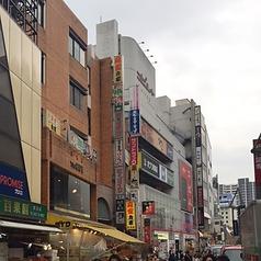 かっこ 町田店の外観2