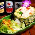 料理メニュー写真Hawaiian フライドライス スープ付き