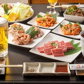 神戸 唐から亭 播磨本店のおすすめ料理2