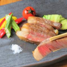 代官町別邸 橙 松山のおすすめ料理1