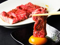 焼肉 日本熟成ホルモンのおすすめ料理1