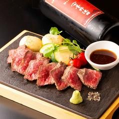 かこいや 名古屋伏見店のおすすめ料理1